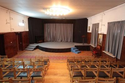 Концертна зала