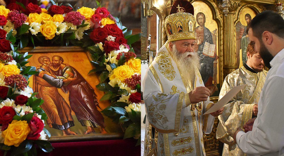 praznik-1200x661 Всемирното Православие - Духовни семинарии